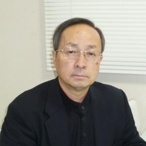 tsuchiaka